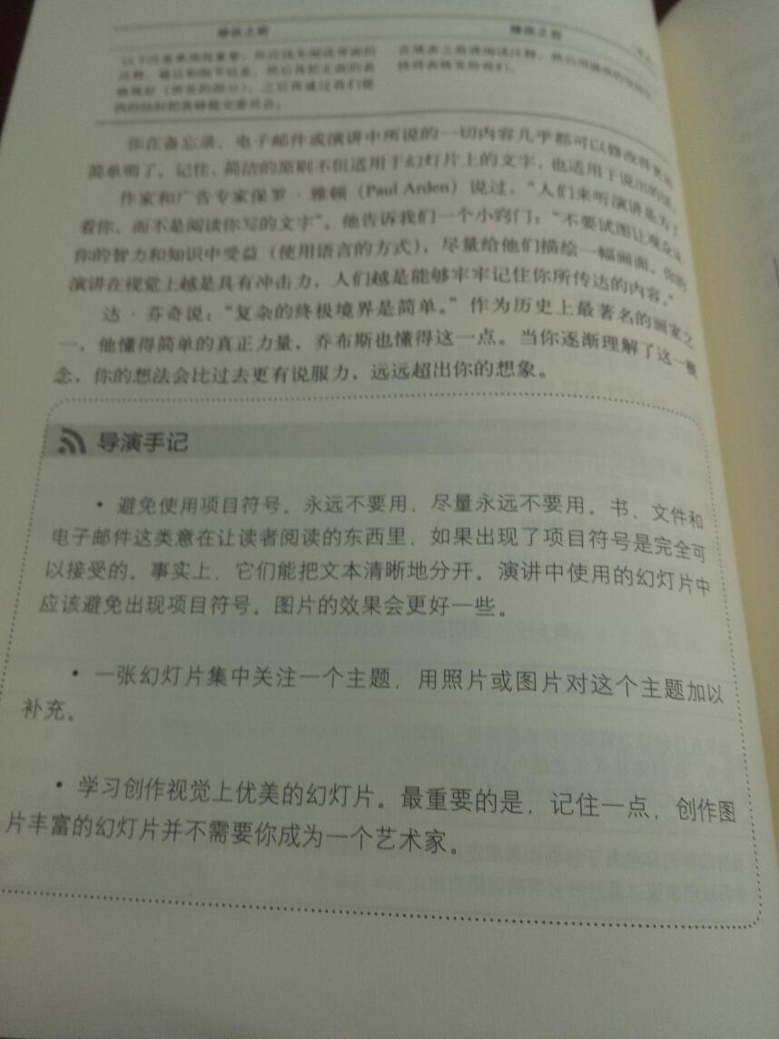 Notes_1428047597676.jpg