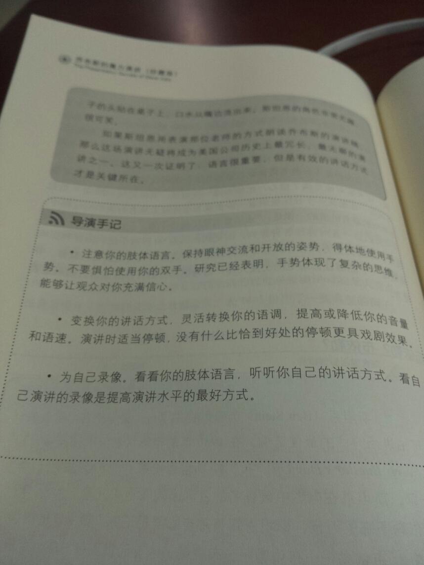 Notes_1428048537859.jpg