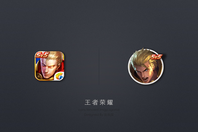王者荣耀.jpg