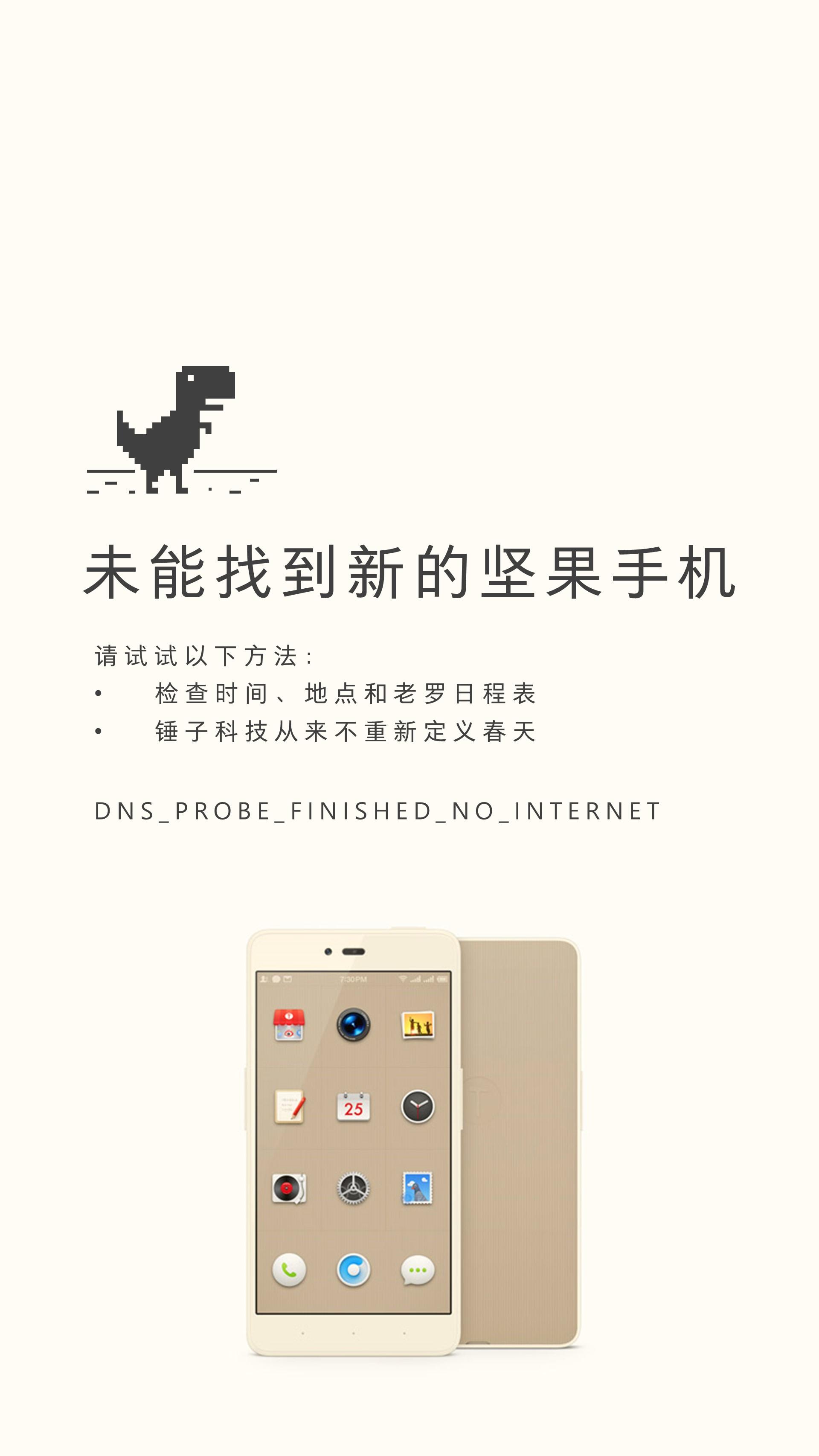20170214-手机壁纸.-鸡jpg-1.jpg