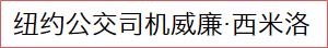 mmexport1504144876816.jpg
