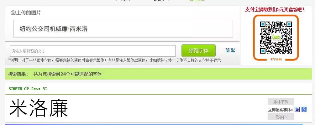 mmexport1504144882197.jpg