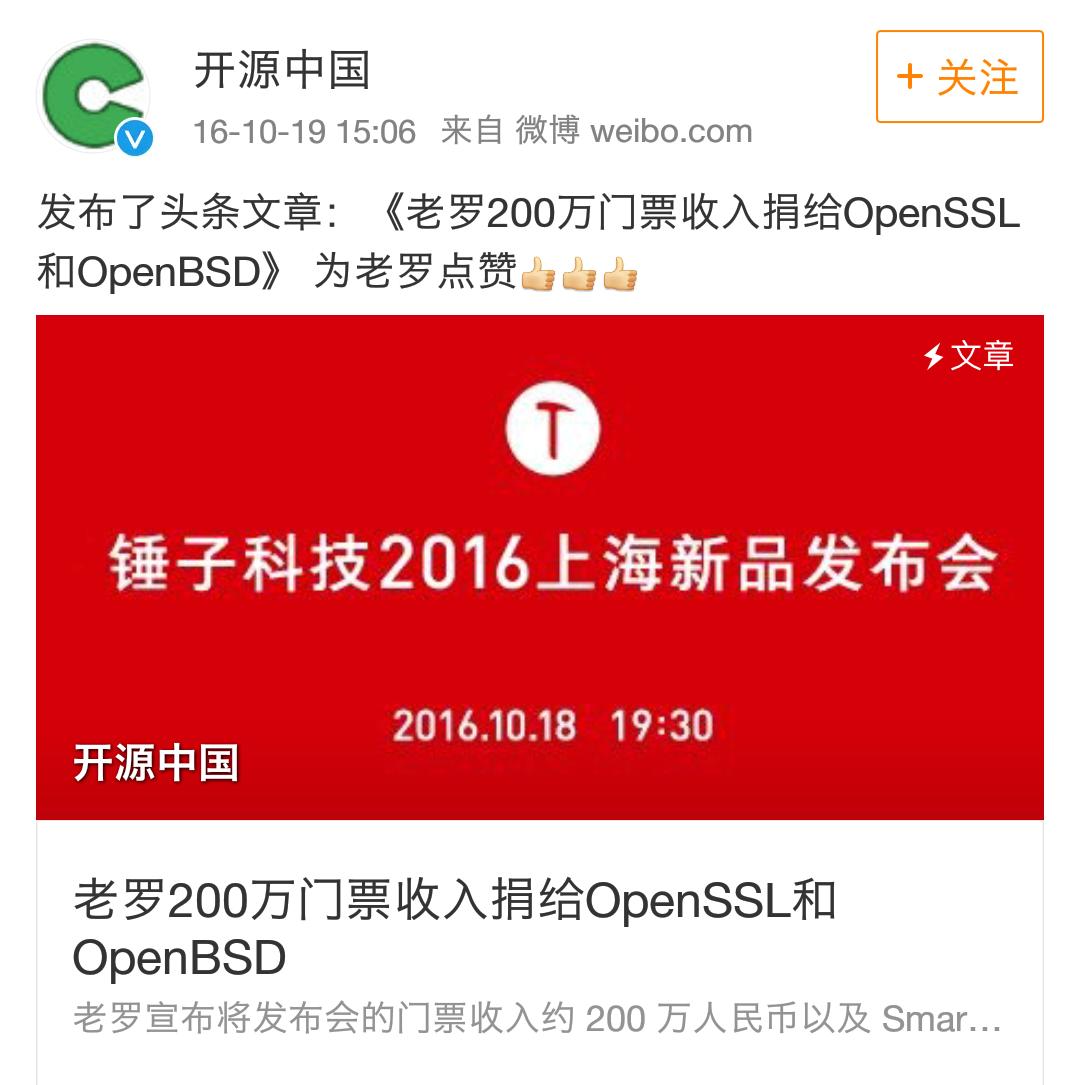 Screenshot_2017-09-01-17-15-33-848.png