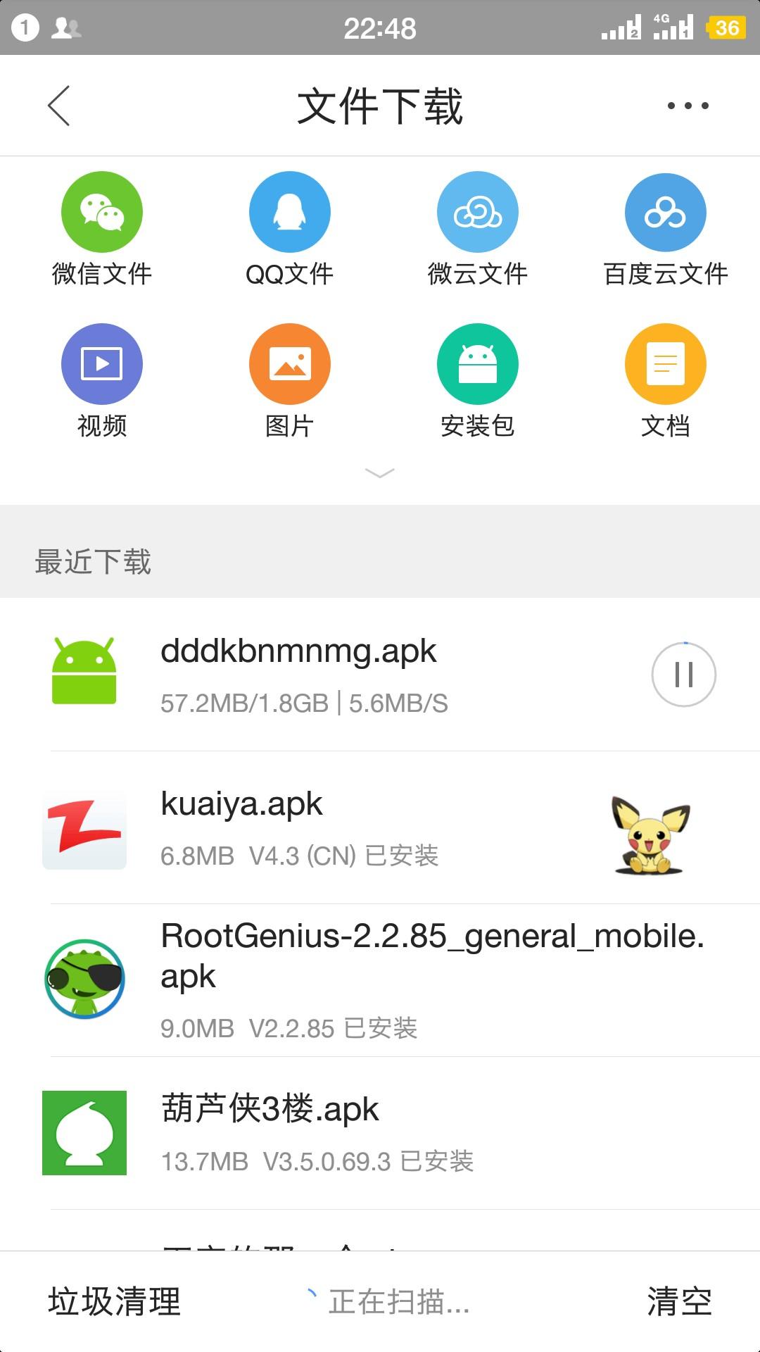 Screenshot_2017-09-15-22-48-56-290_QQ???.png