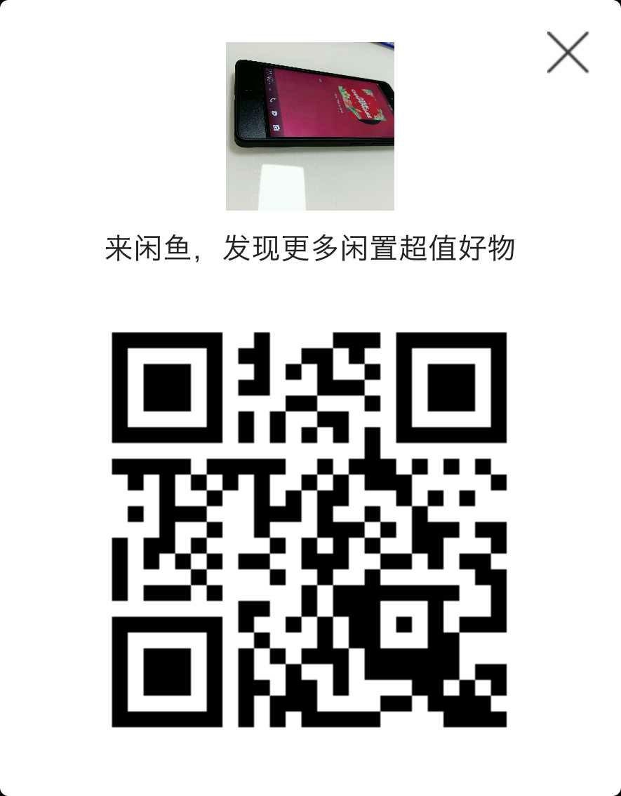 1510497378546.jpg