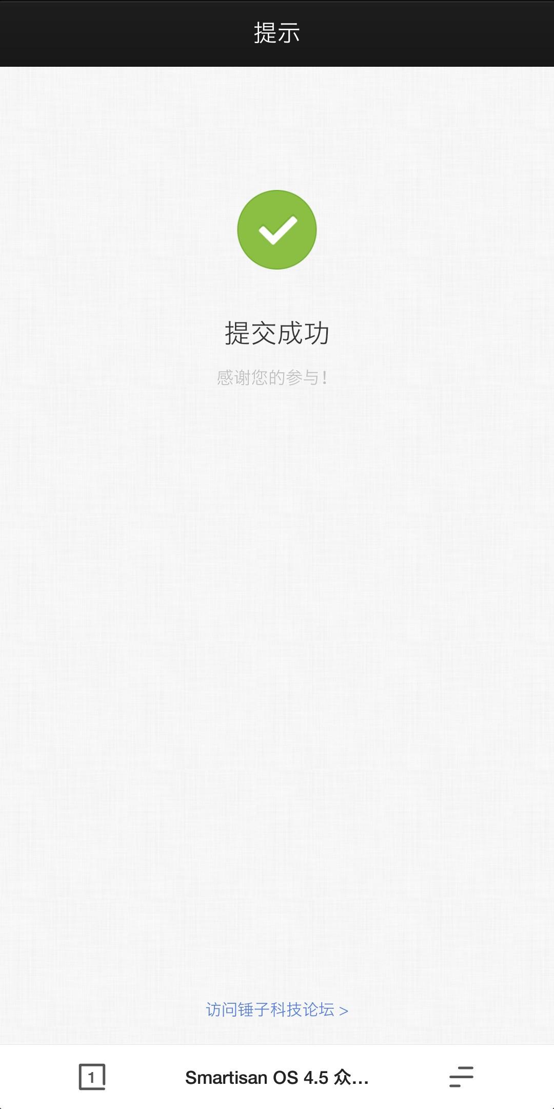 Screenshot_2018-01-02-15-34-37-332_?????.png