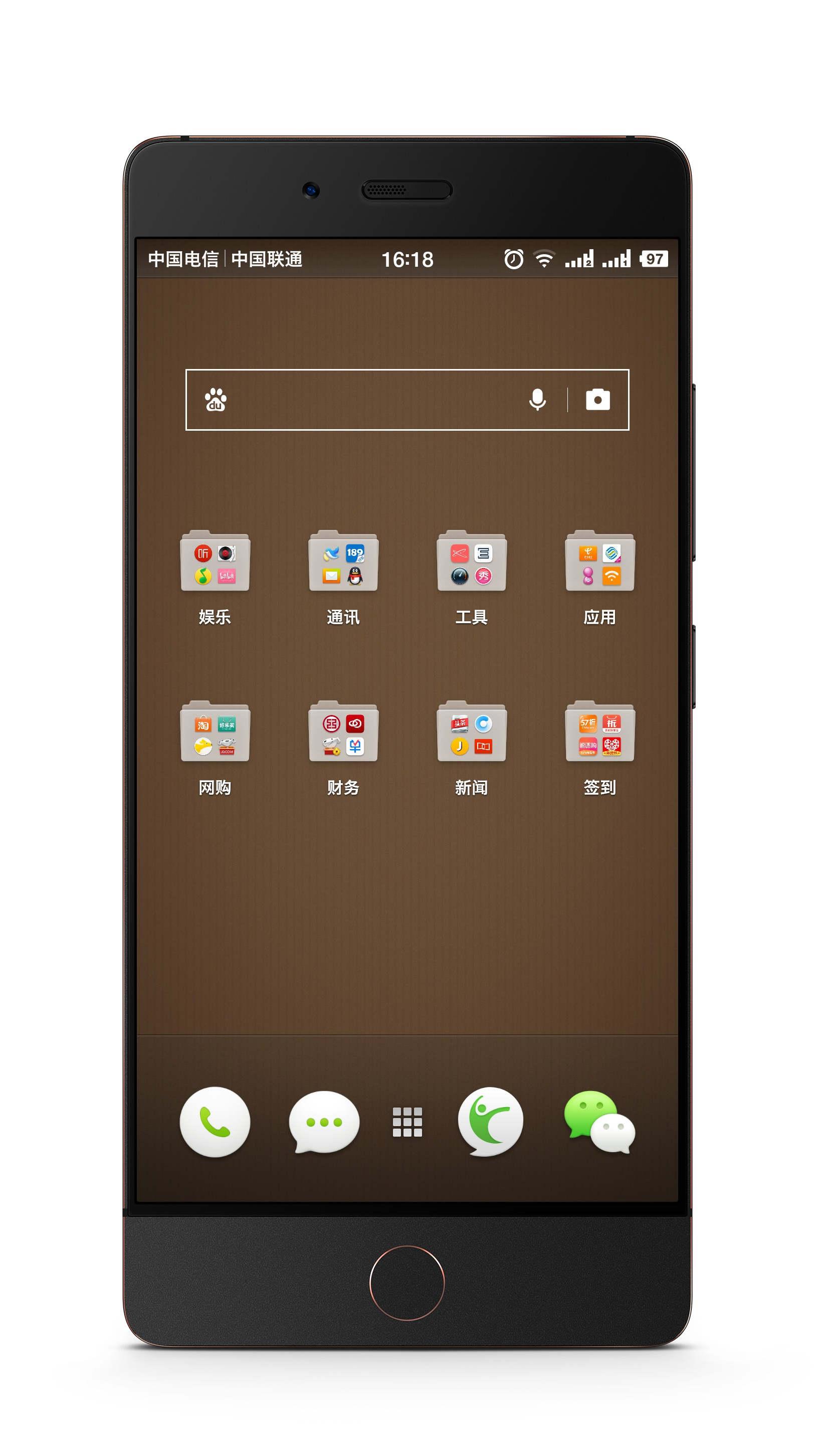 Screenshot_2018-01-12-16-19-08-900_??.png