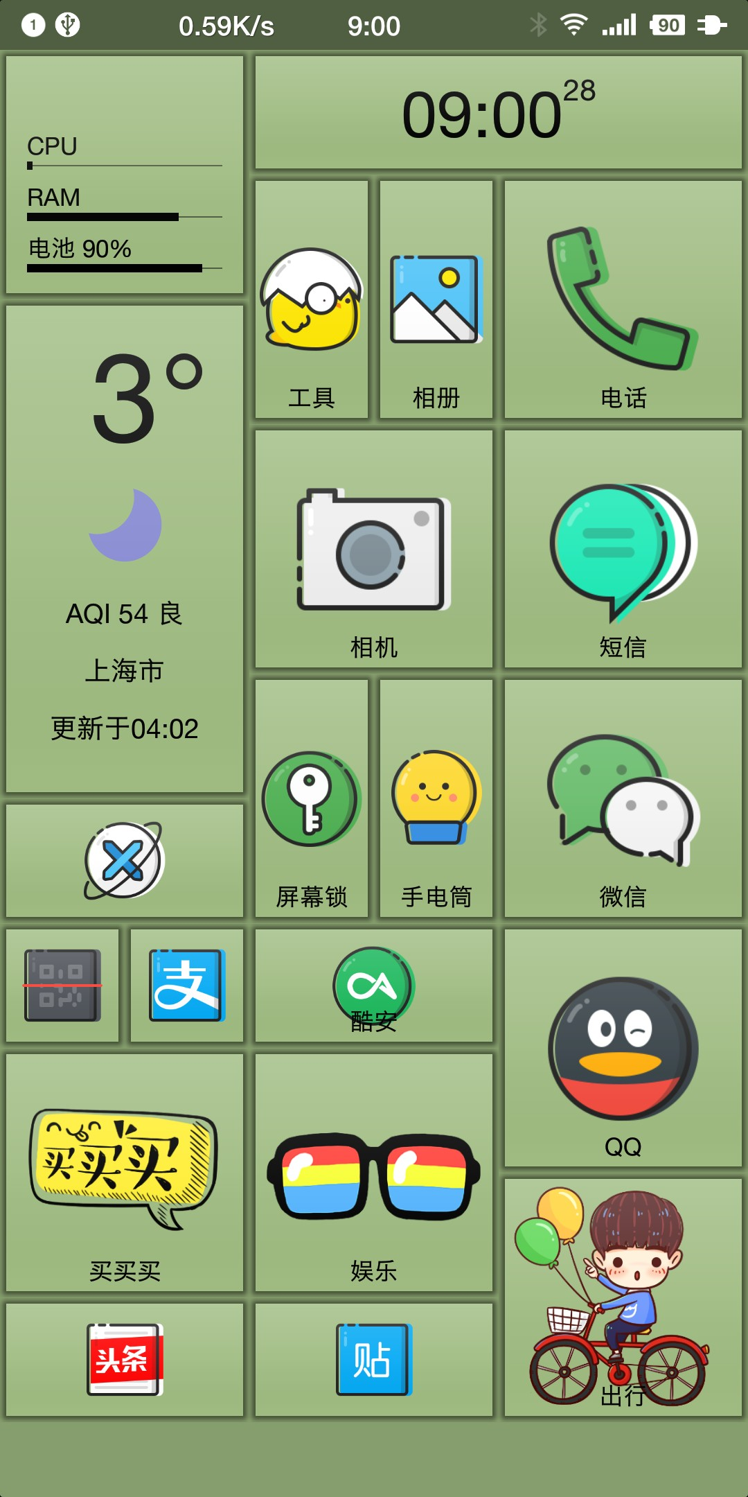 Screenshot_2018-01-10-09-00-29-085_???? 2.png