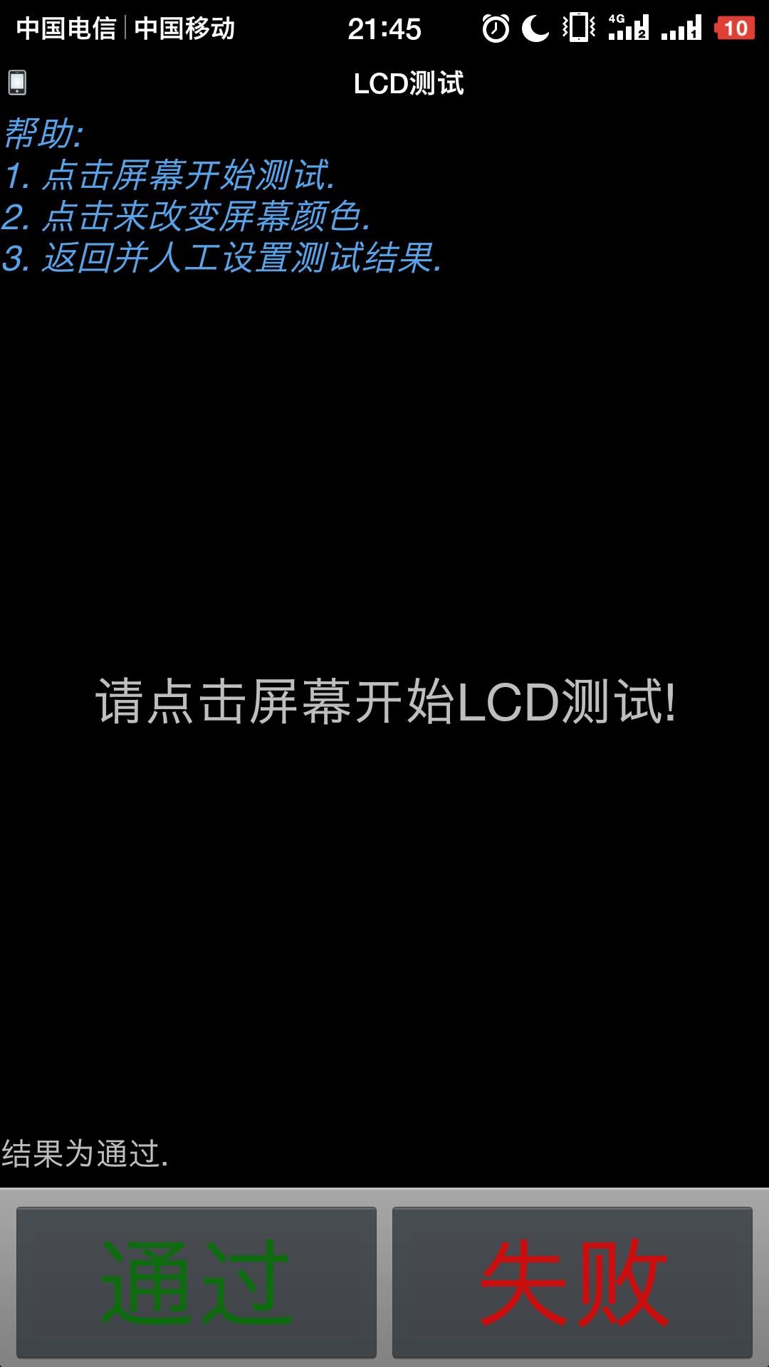 Screenshot_2018-01-14-21-45-54-486_?????? v2.1.png