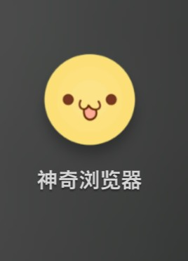 Screenshot_2018-01-31-21-06-52-576_??.png