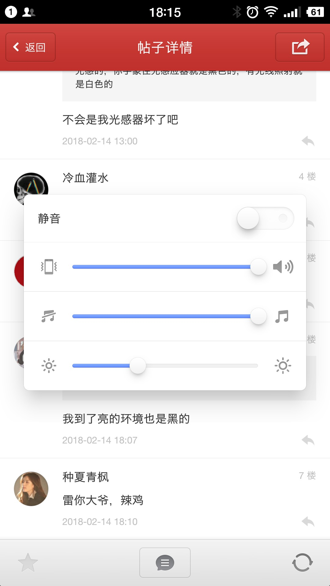 Screenshot_2018-02-14-18-15-58-471_??????.png