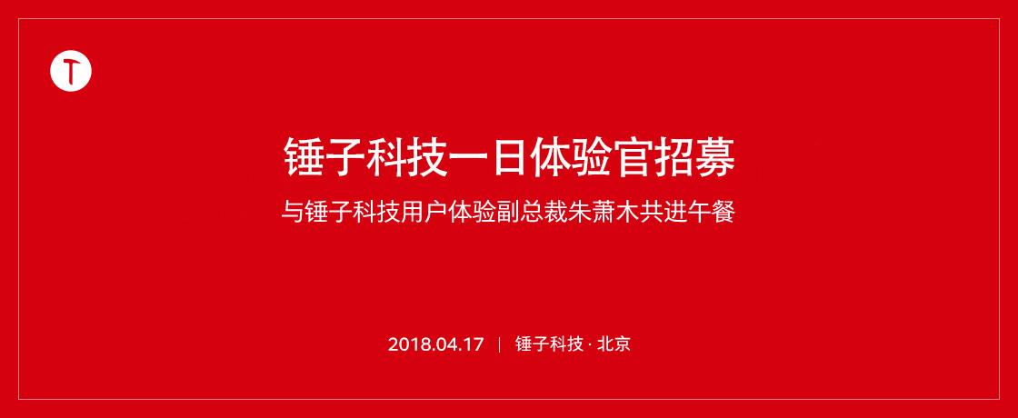 论坛体验官招募活动 banner 1120x460.jpg