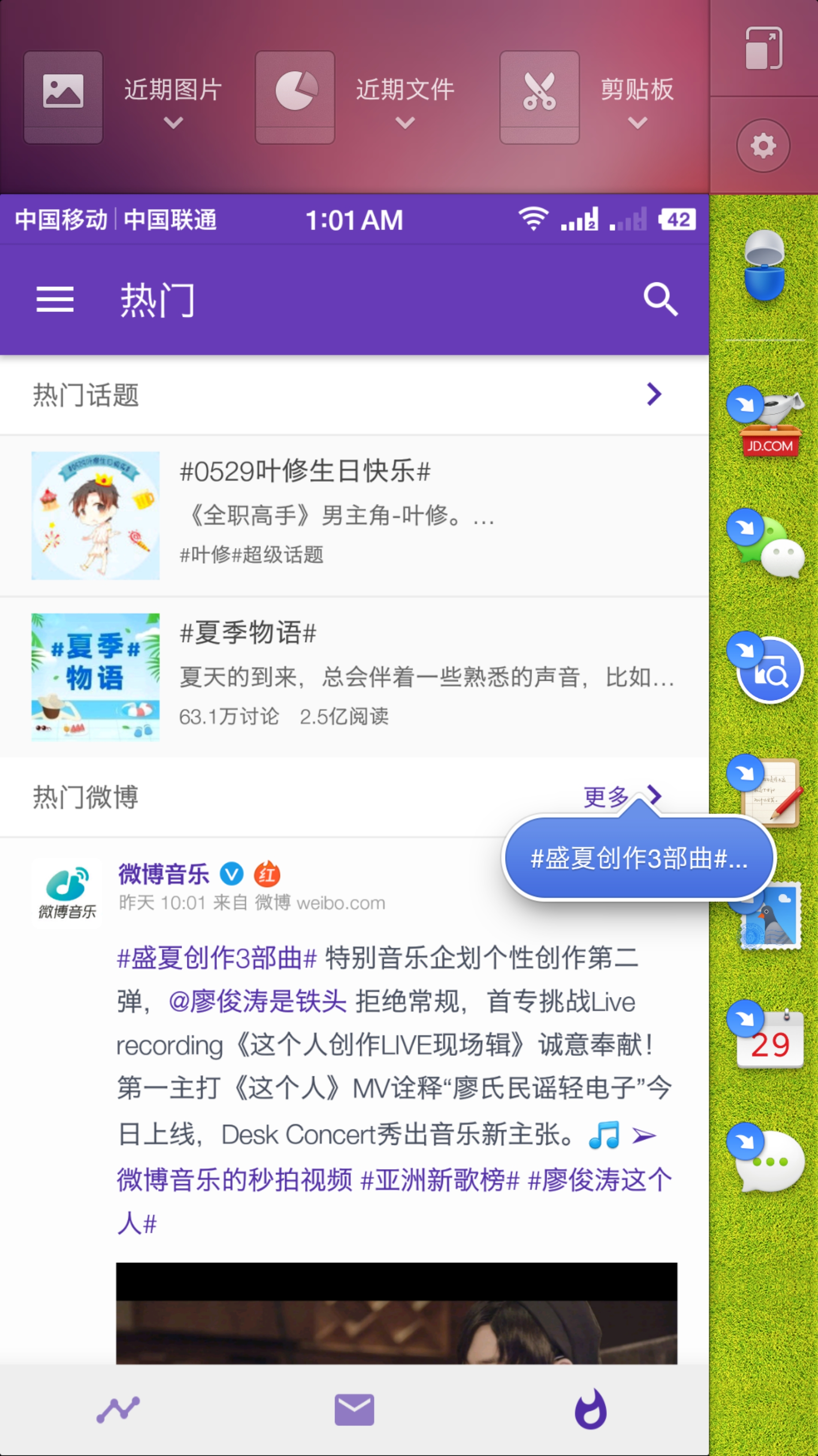 Screenshot_2018-05-29-01-01-58-471_Share.png