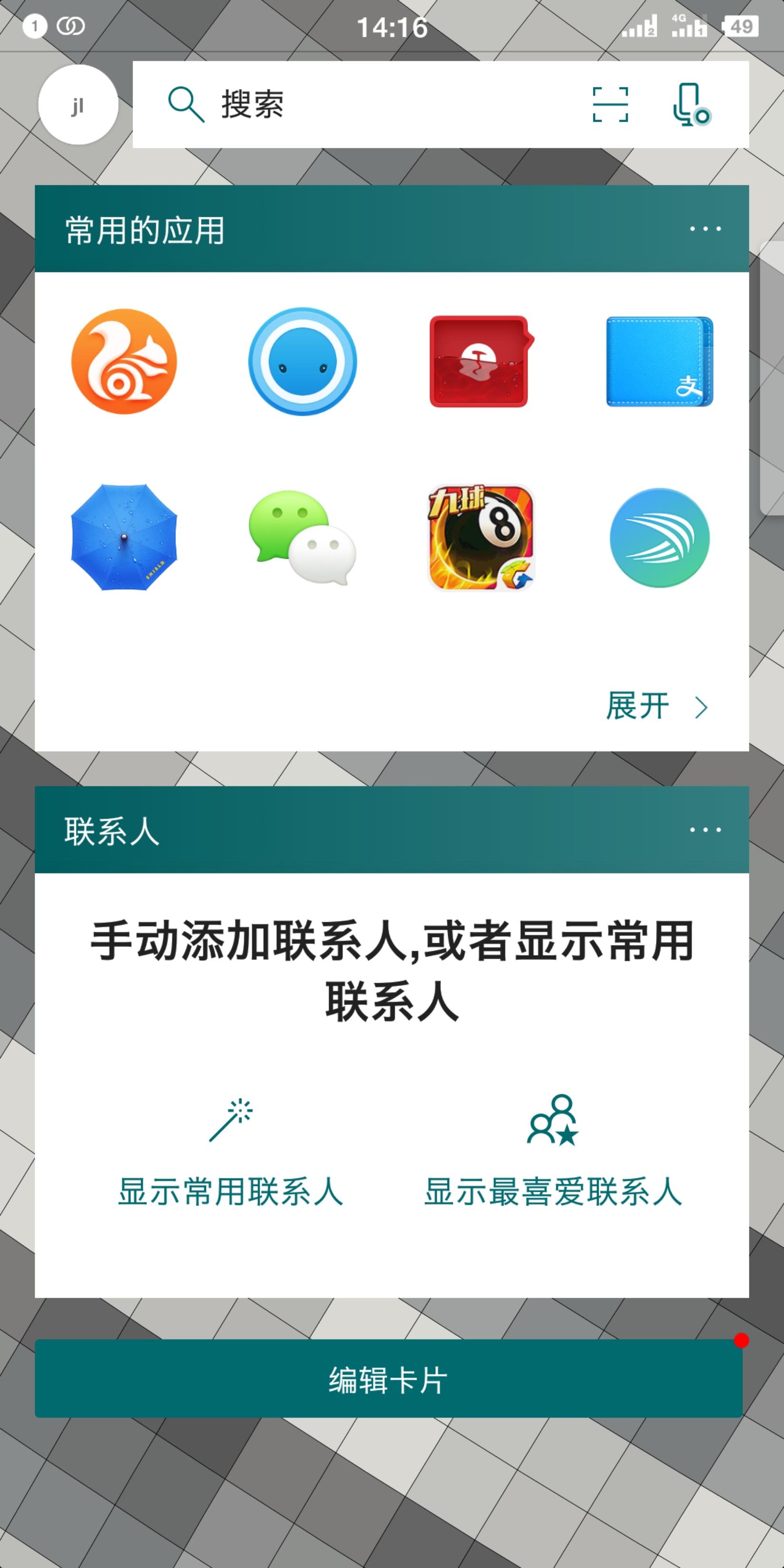 Screenshot_2018-06-12-14-16-25-328_Microsoft Launcher.png