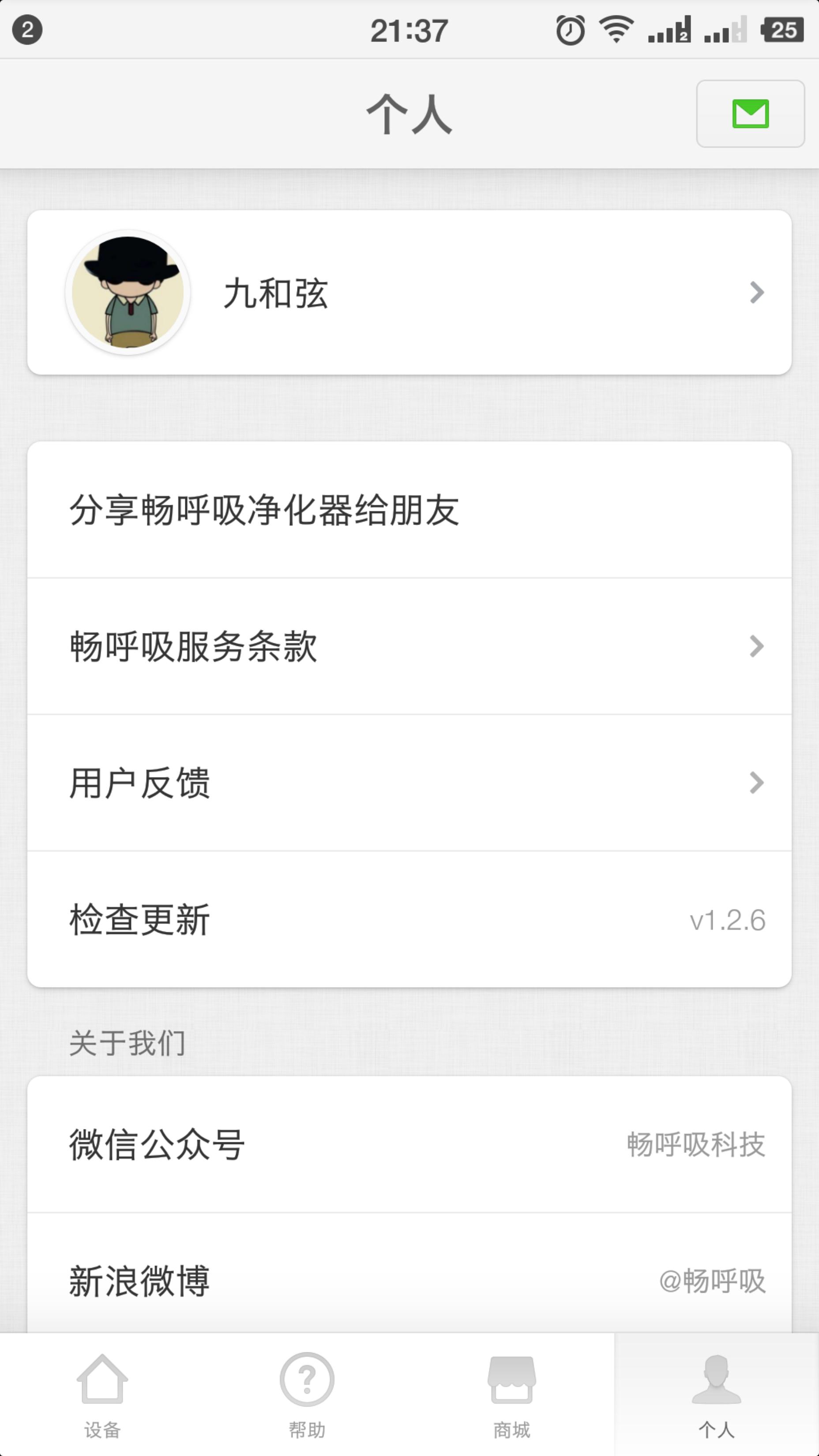 Screenshot_2018-06-14-21-37-53-300_???.png