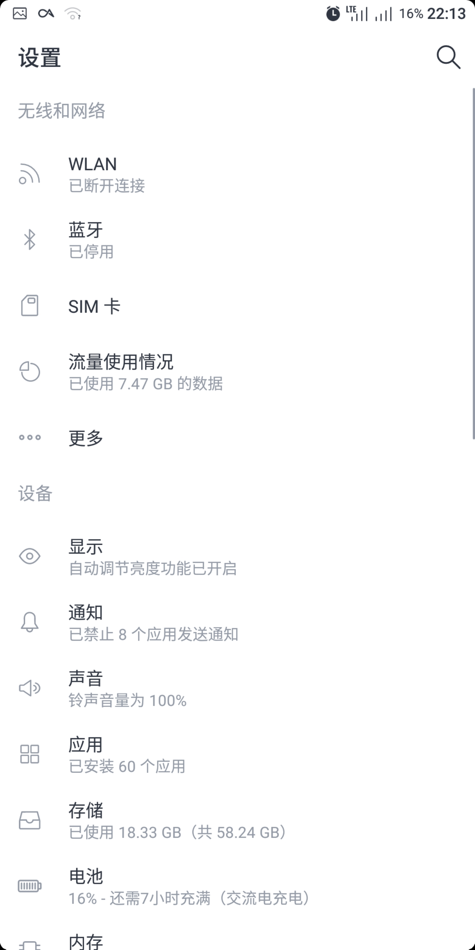 Screenshot_20180614-221306.png