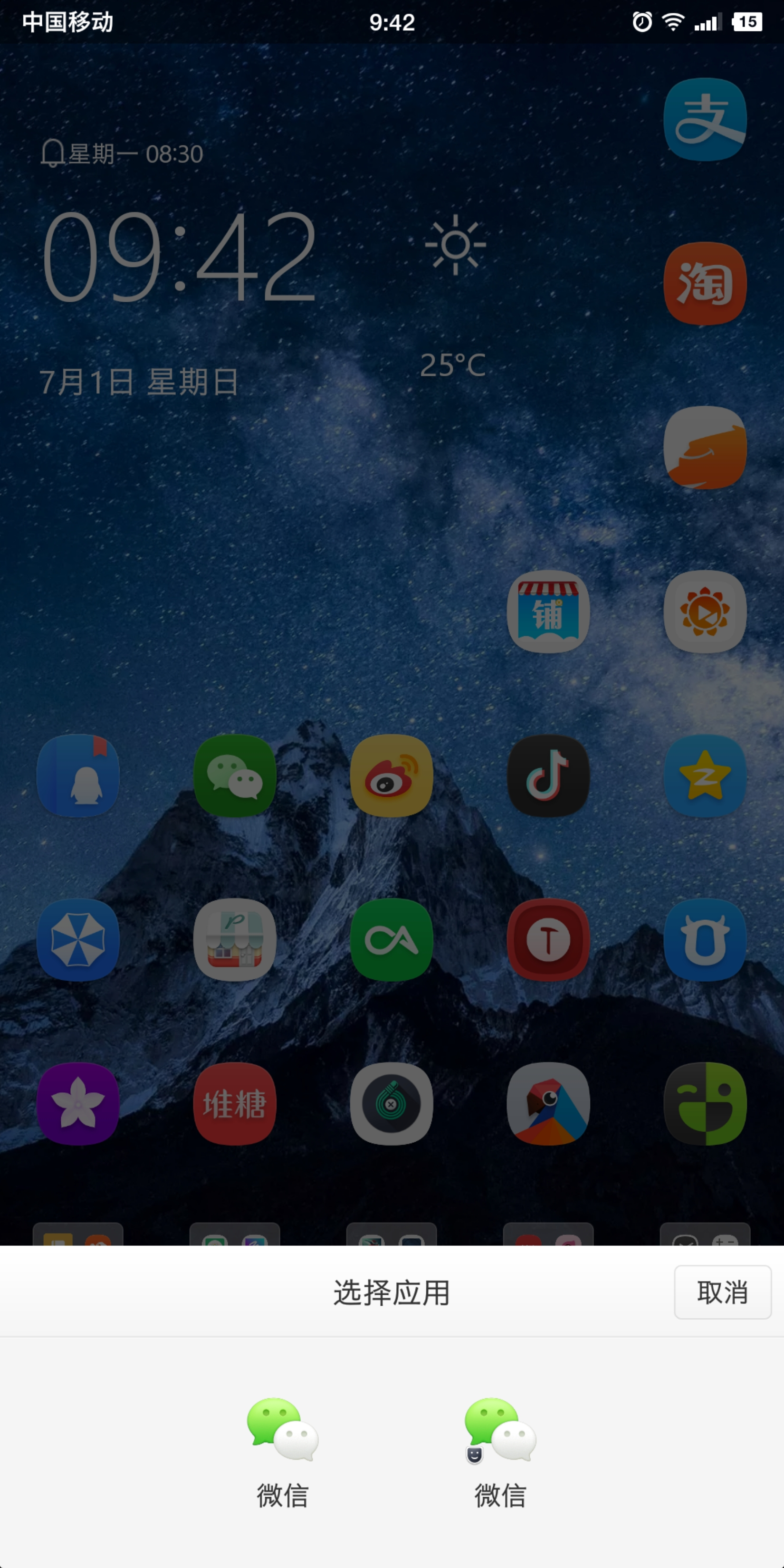 Screenshot_2018-07-01-09-42-52-552_Microsoft Launcher.png