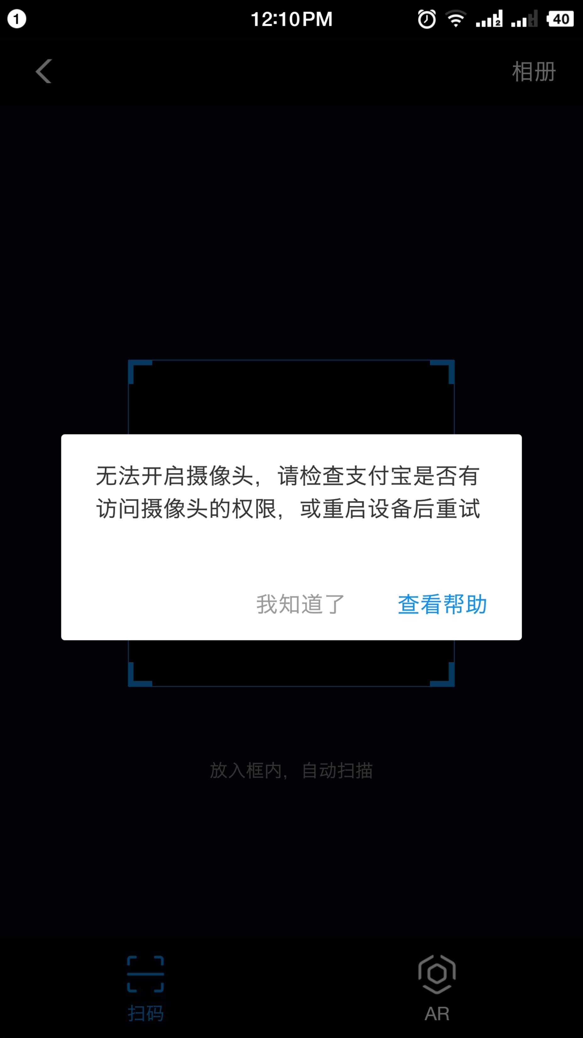 screenshot_2018-11-09-12-10-20-275_???.png