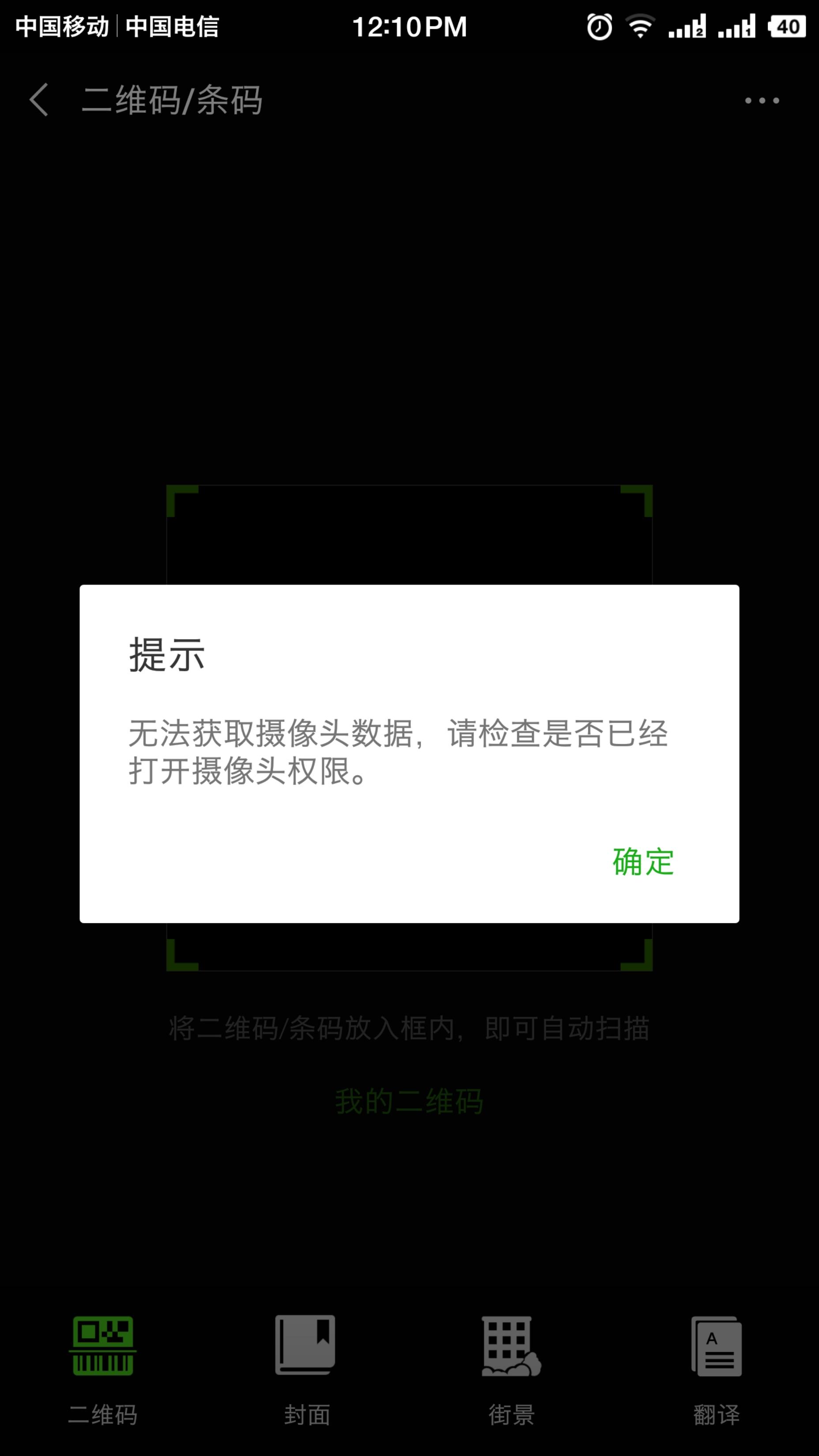 screenshot_2018-11-09-12-10-06-898_??.png