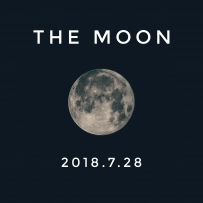 那晚的月亮