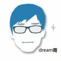 dream霄