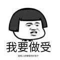 马大赫LovinHez