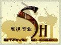 sanghua拆机
